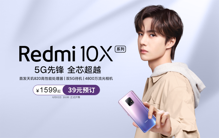 Redmi 10X Pc